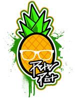 peterpot-button-logo